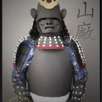 Okegawa Iro Iro Kachi Yoroi