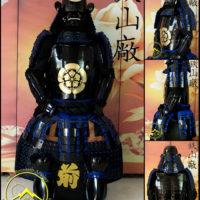 K07 Oda Clan Kachi Samurai Armor