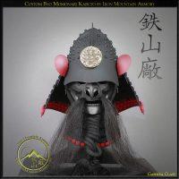 Byo Momonari Hachi Kabuto by Iron Mountain Armory
