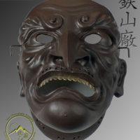 Samurai Full Menpo Somen