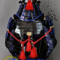 G01 - Okegawa Yoroi