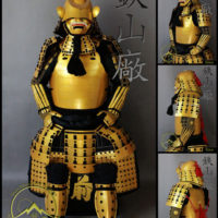 G01 - Gold Okegawa Yoroi
