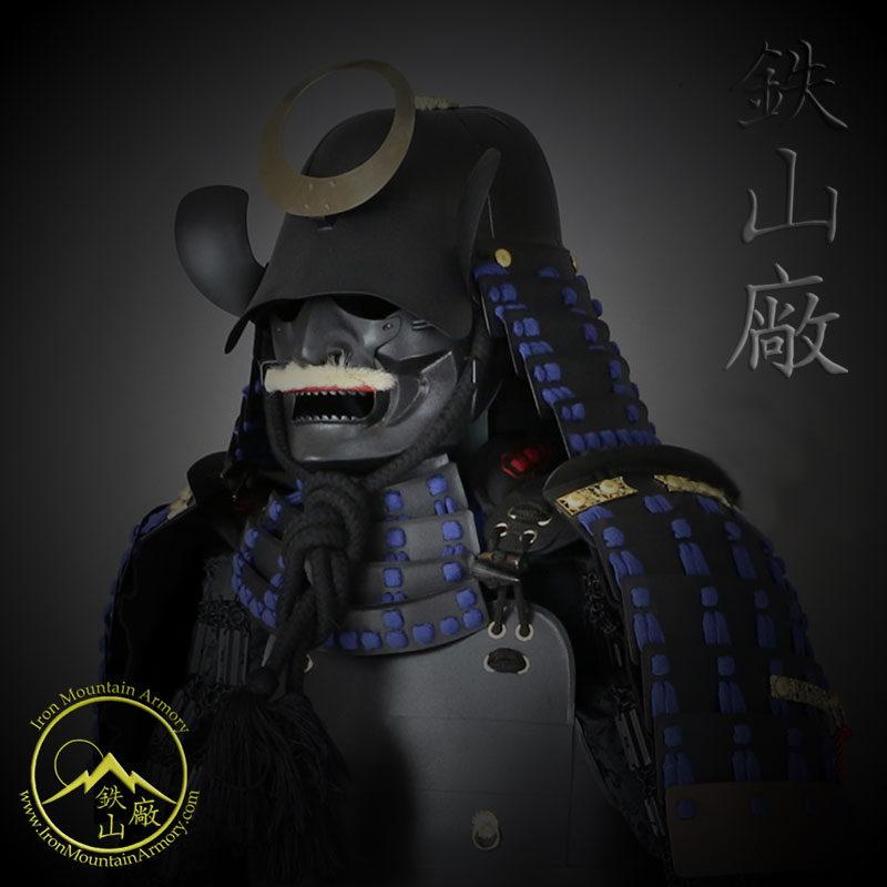 G01 Okegawa Gashira Samurai Armor