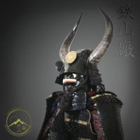 Dragon Scaled Gashira Samurai Armor