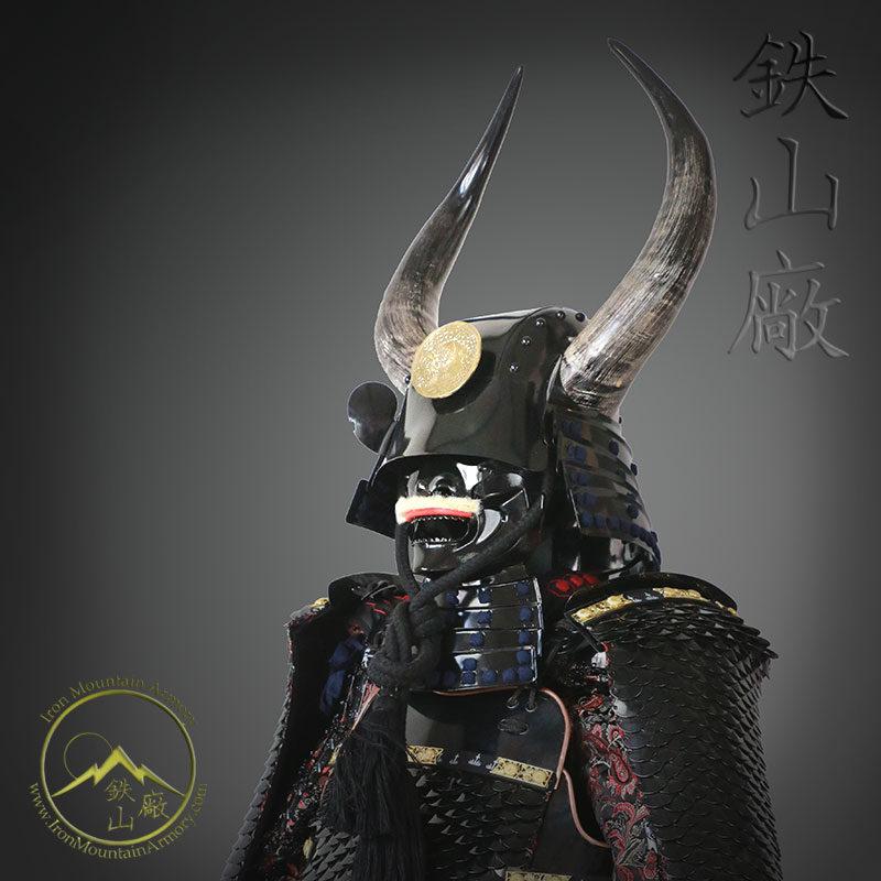 Dragon Scaled Gashira Samurai Armor