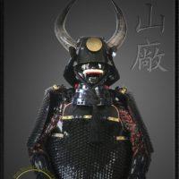 ragon Scaled Gashira Samurai Armor