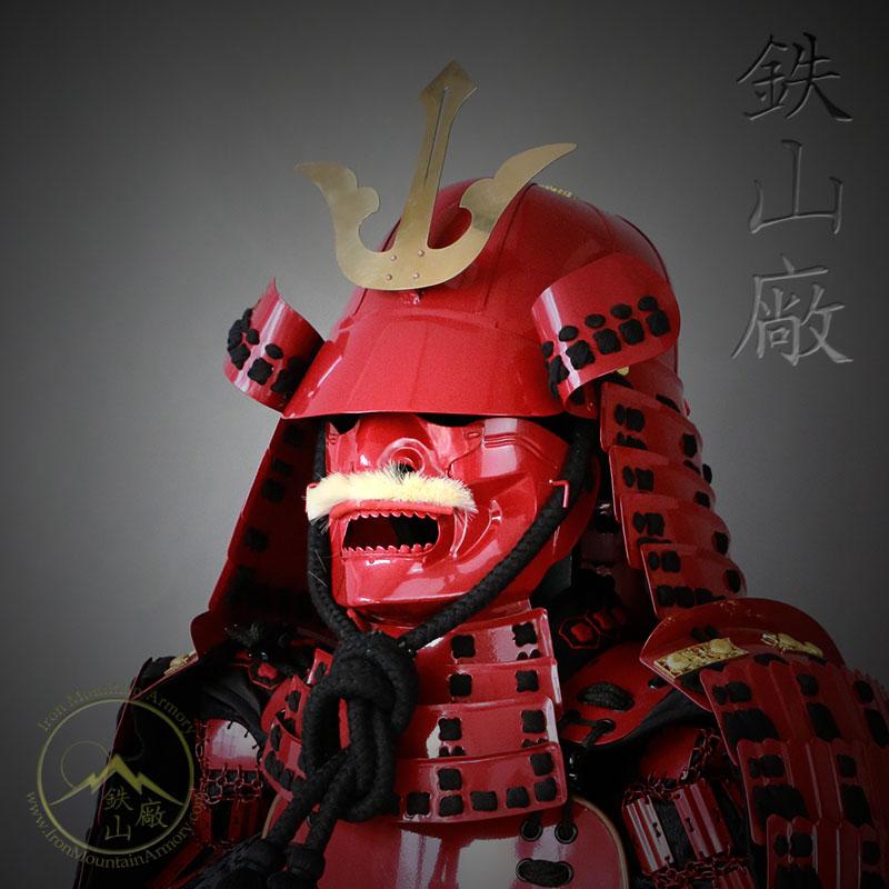 Egawa restoration reenactment samurai armour kabuto do dou Pattern 3
