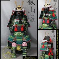 G105 Odoshi Samurai Gusoku