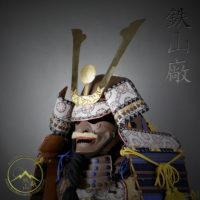Odoshi Gashira Samurai Gusoku by Iron Mountain Armory