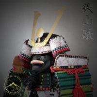 Odoshi Gashira Samurai Gusoku