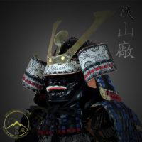 Nimaido no Egawa Gashira Gusoku