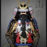 Nimaidō no Egawa Gashira Gusoku by Iron Mountain Armory