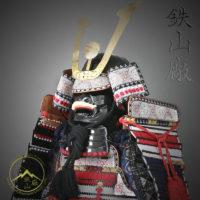 Odōshi Scale Samurai Gusoku