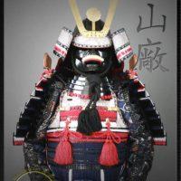 Od?shi Scale Samurai Gusoku