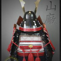 Odoshi Scale Samurai Gusoku