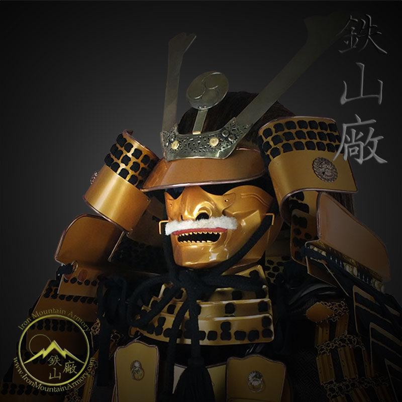 Gōruden Hotoke Gusoku