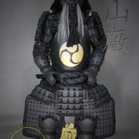 Gawa Samurai Armor