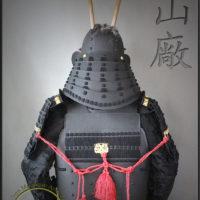 Daku Akuma Gashira Samurai Armor