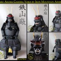 G21 Daku Akuma Gashira Samurai Armor