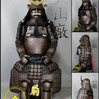 G22 Arima Clan Gashira Samurai Armor