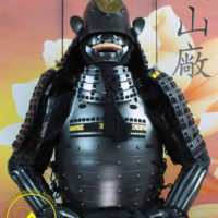 G23 Tetsu Nami Yoroi