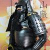 Tetsu Nami Gashira Samurai Armor