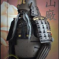 Kuri Okegawa Gashira Samurai Armor