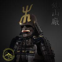 G24 – Tokugawa Gashira Samurai Armor