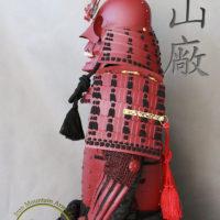 G26 Akai Oni Gashira Samurai Armor