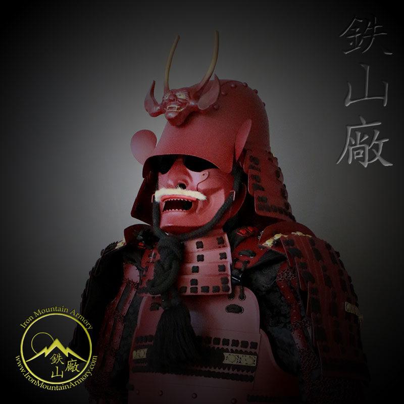 Akai Oni Gashira Samurai Armor