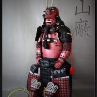 Mori Clan Gashira Class Samurai Armor by Iron Mountain Armory