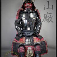 Ketsueki Mentsu Gashira Samurai Armor