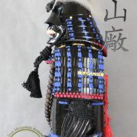 G32 Uesugi Kenshin Dragon Samurai Armor