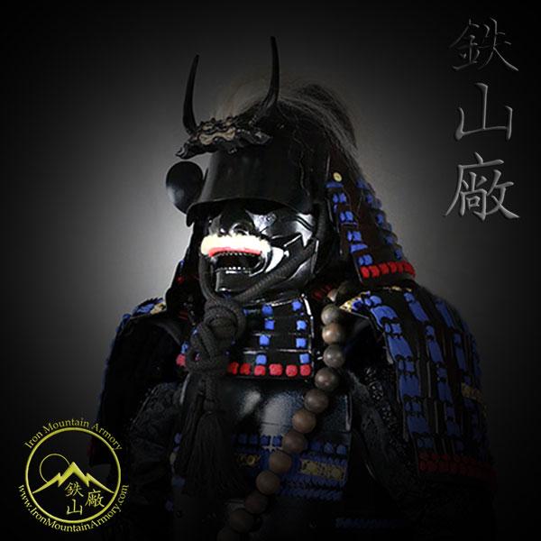 G32 - Uesugi Kenshin Dragon Gashira Samurai Armor