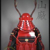 Sanada Yukimura Samurai Armor