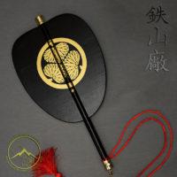 Tokagawa Gunbai Samurai War Fan