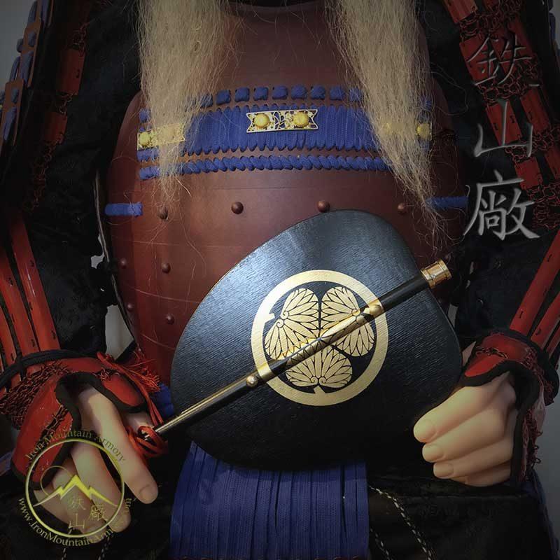 Gunbai Samurai War Fan