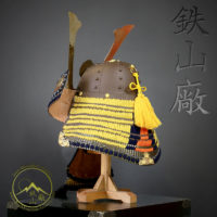 Hari Bachi Samurai Kabuto by Iron Mountain Armory