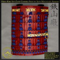Hiroi-Kibo Iyo-Zane Sode by Iron Mountain-Armory
