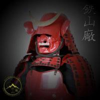 Okegawa Kachi Samurai Armor