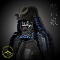 K01 Okegawa Kachi Samurai Armor