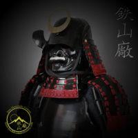 Nimaido Kachi Samurai Armor