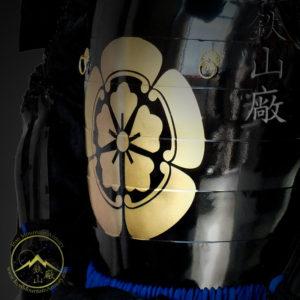 Oda Clan Kachi Samurai Armor