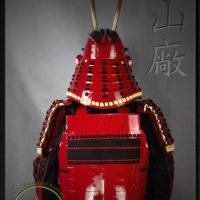 Shinku Akuma Kachi Yoro