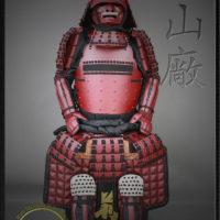 Arima Clan Kachi Samurai Armor