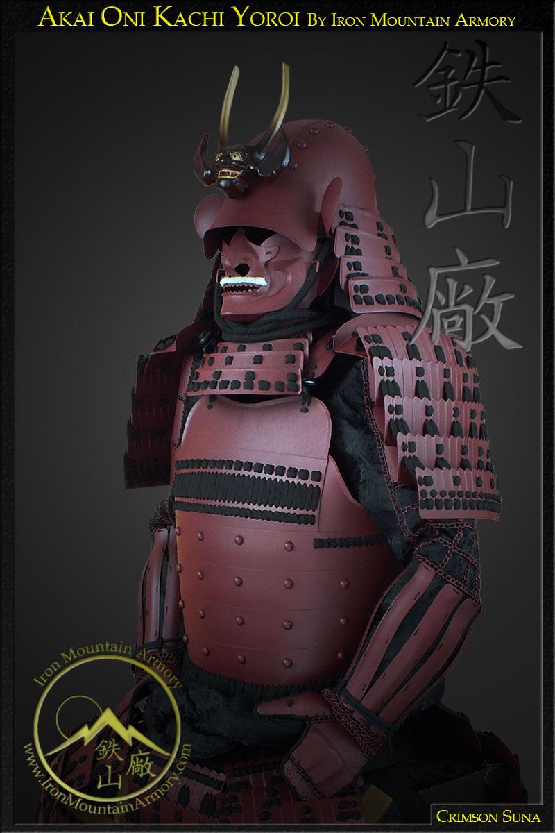 Akai Oni Kachi Samurai Armor Samurai Armor And Accessories