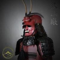 K27 Mori Clan Kachi Samurai Armor