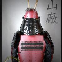 K27 Mori Clan Kachi Samurai Armorry