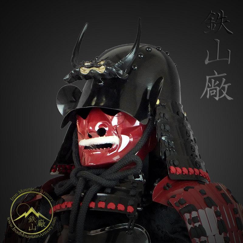 Ketsueki Mentsu Kachi Samurai Armor