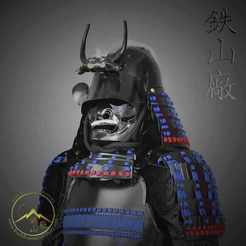 Uesugi Kenshin Dragon Armor